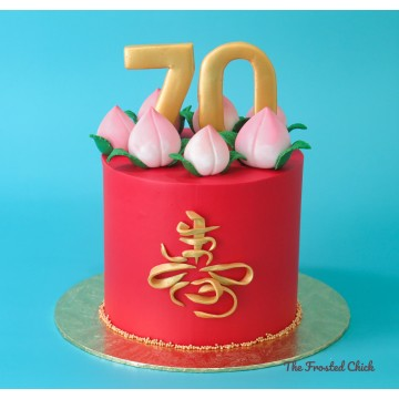 Auspicious Longevity Cake
