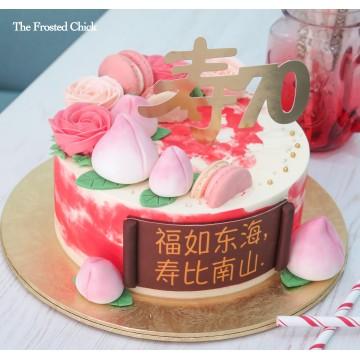 Longevity Water Colour Cake