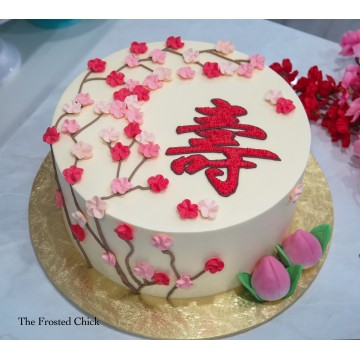 Piped 寿 Longevity Cherry Blossoms Cake