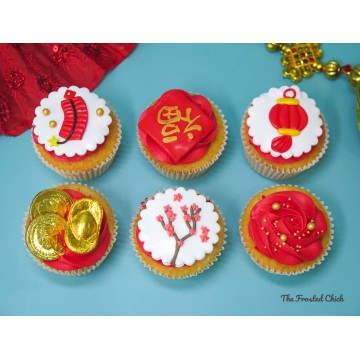Chinese New Year Cupcakes (Per half Dozen)