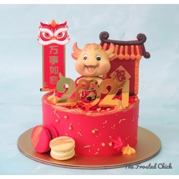 Oxpicious Niu Year Cake